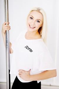 Emma Vestin